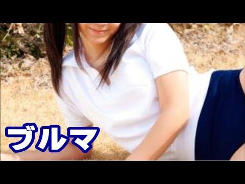 【ブルマ】可愛いアイドルたちの輝く体操着、画像集