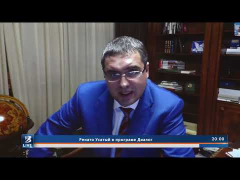 Ренато Усатый: Додон является одним из самых богатых людей в Молдове