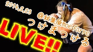 "Ladybeard performs ""Tsukema Tsukeru"" live at the anime☆candy event ..."