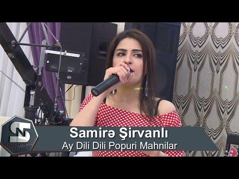 Samire Sirvanli Ay Dili Dili Popuri Mahnilar 2019