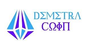 Demetracoin (DEMA) Обзор от ICO Каталог