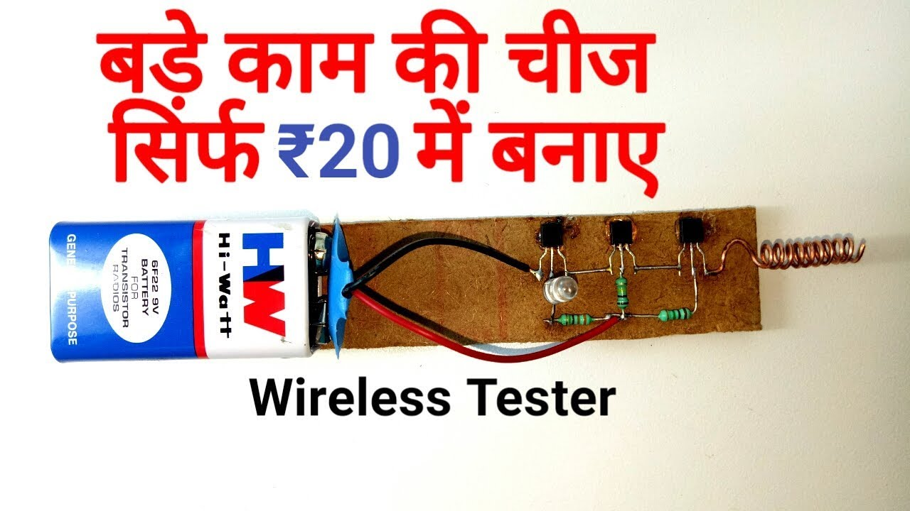 Multifunctional Wireless Tester, AC Non Contact Voltage