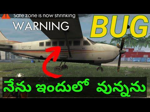 Free fire airplane bug in hanger in telugu