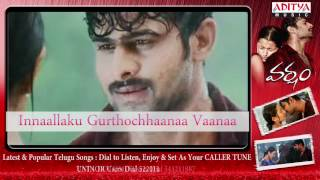 Varsham Songs With Lyrics - Nuvvostanante Song - Prabhas, Trisha