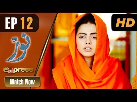 Noor - Episode 12 - Express Entertainment