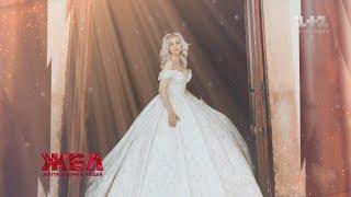 ТОП-5 найефектніших весільних образів від ЖВЛ