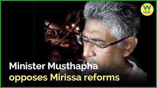 Minister Musthapha opposes Mirissa reforms thumbnail