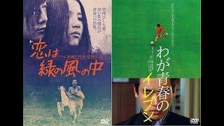 2019年4月2日同時発売(レンタル開始) 『悲しき口笛』(1949年)、『雲...