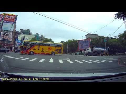 新竹汽車闖紅燈對撞車禍 | WoWtchout