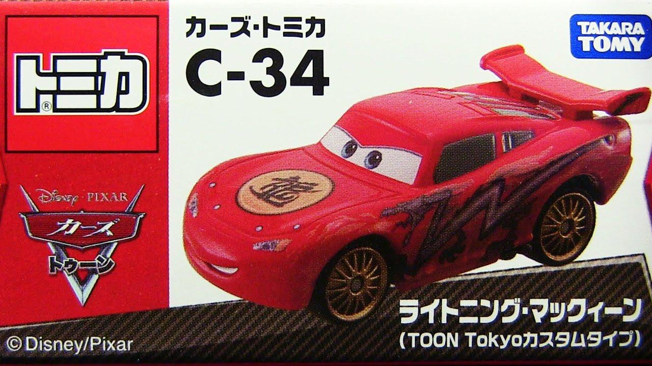 TAKARA TOMY TOMICA DISNEY PIXAR CARS C-15 Lightning McQueen World Grand Prix