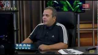 Јанко Јади Буек - Информативен веб портал за Берово и Малешевијата(, 2013-11-12T18:44:11.000Z)