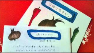 作詞・作曲 倉橋ヨエコ 「お帰りなさい」CD-R復刻版の「聴こえたから」...