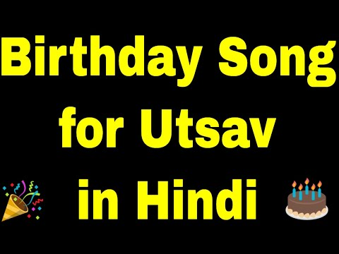 Happy Birthday Song Happy Birthday Theme Song Download Mp3