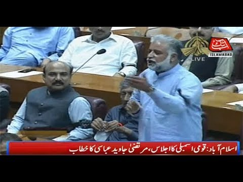 Murtaza Javed Abbasi Speeches NA Session