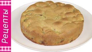 Яблочная шарлотка. Просто, быстро и очень вкусно! Любимый яблочный пирог.