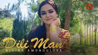 Нигина Амонкулова - Дили ман (Клипхои Точики 2020)