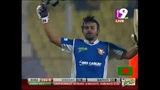 (HQ) Khulna Royal Bengals Vs Duronto Rajshahi @Khulna BPL 2013 1st Inn Highlights Match 12
