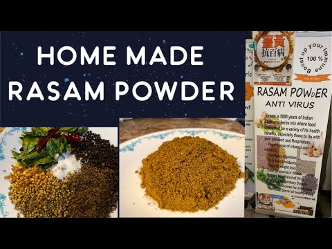 RASAM POWDER RECIPE! How to Make Rasam Powder at Home | US EXPRESS Bindu Vlogs