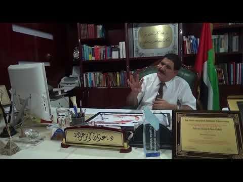 An Interview with Dr  Adnan Abu Odeh