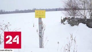 в Томске многодетным семьям выделили непригодную землю - Россия 24