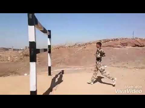 Download CISF(Constable) training