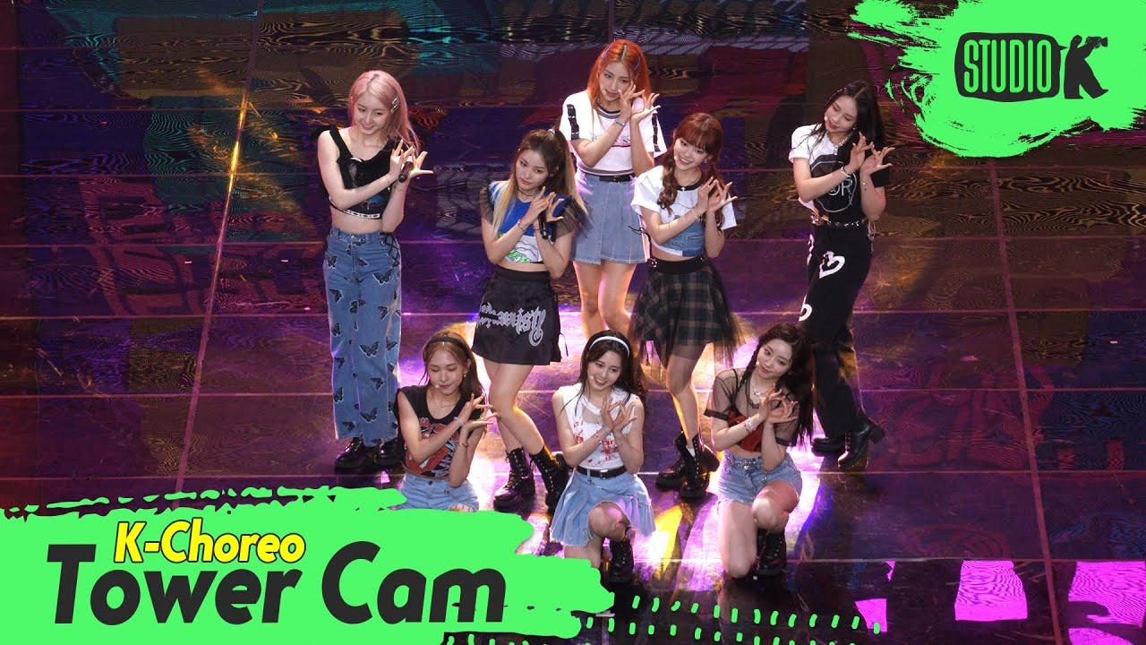 [K-Choreo Tower Cam 4K] 라잇썸 직캠 'Vanilla ' (LIGHTSUM Choreography) l @MusicBank KBS 210618