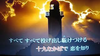 おはようございます~(^◇^)・・・てんとう夢志さんより動画をお借りし...