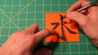 How to decorate with Duct tape Kanji characters
