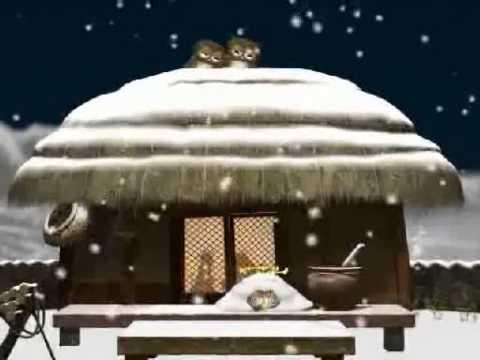 겨울밤 - 부엉 부엉새가 우는 밤