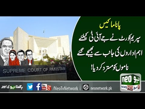 Panama case: Special SC bench reviews names for JIT