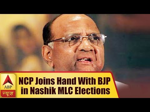 Sharad Pawar's NCP joins hand with BJP in Nashik MLC elections