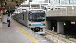 りんかい線70-000形 大崎駅発車 Rinkai Line 70-000 series EMU