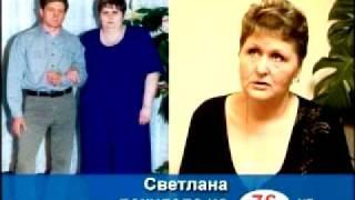 Эффективное похудение СПб. Светлана, -76 кг!