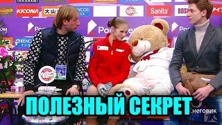 СЕКРЕТ ОТ ЕВГЕНИЯ ПЛЮЩЕНКО Женщины Короткая Программа Rostelecom Cup 2020