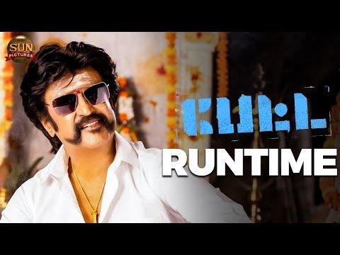 Petta Full Movie Run Time Revealed   Rajinikanth   Simran   Sun Pictures