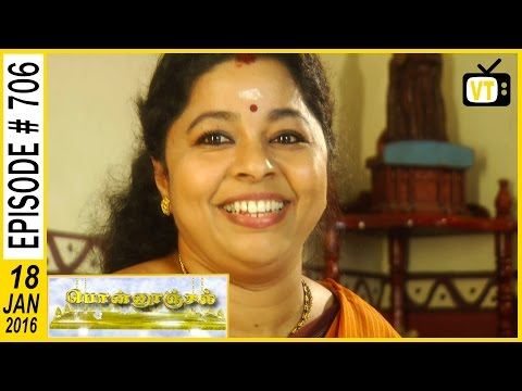 Krishnan came to book cook for priya 's marriage and he paid 50,000 advanced 1:30 Krishnan chasing the auto man Sunder 3:34 Akila says Viswa that Viswa is more important than her property 10:40 Viswa is telling Akila that to go from his home he asked her to stay in his home  14:20 Akila and her uncle preplanned together and kidnap Viswa  16:07 Priya 's mother-in-law and her father-in-law  came to visit Priya to her home 19:48  Cast: Abitha, Santhana Bharathi, KS Jayalakshmi  Director: A Jawahar  For more updates,  Subscribe us on:   https://www.youtube.com/user/VisionTimeTamizh  Like Us on:  https://www.facebook.com/visiontimeindia