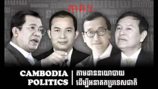 Khem Veasna talk about all leader in cam...