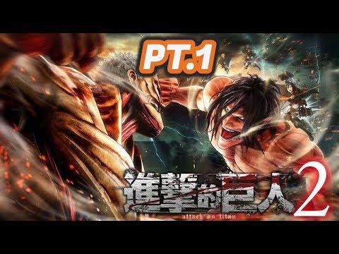 【犽大實況】PS4 進擊的巨人2...