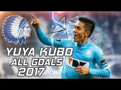 YUYA KUBO ● THE SUSHI-BOMBER  ● ALL GOALS 2017 ● KAA Gent