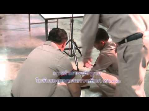 รร.กสร.ศสร.การสัสดีสำหรับประชาชน ตอนที่2 การตรวจเลือกทหารกองเกินเข้ากองประจำการ (เกณฑ์ทหารปี 56)