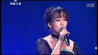 藏语版《喜欢你》演唱者藏语翻唱新作.