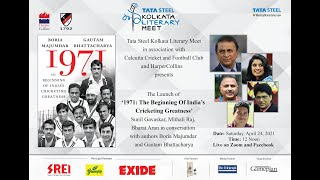 Launch of '1971': The Beginning Of India's Cricketing Greatness