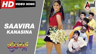 Friends   Saavira Kanasina   Kannada Video Song   Vasu   Master Anand   Sharan   Hruthika