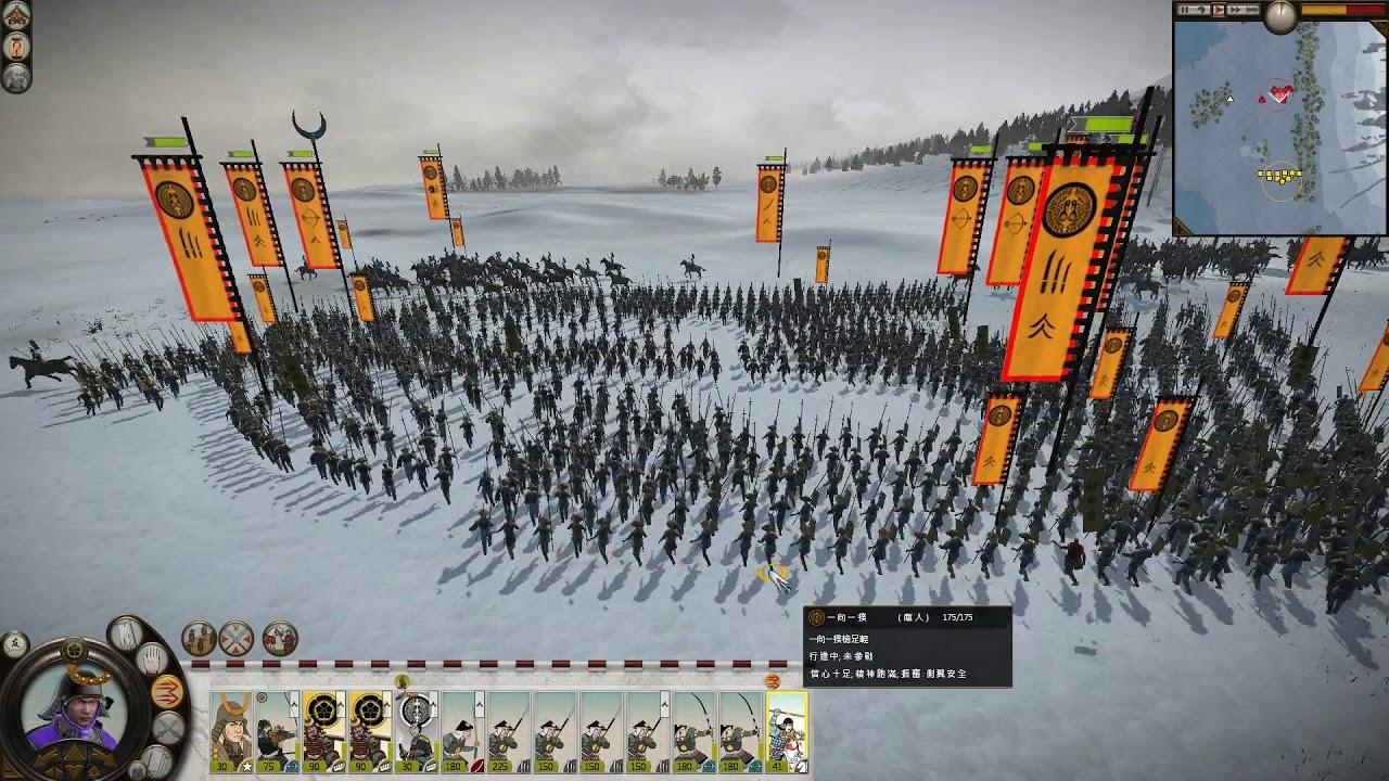 雷龍爆『全軍破敵:幕府將軍2 Total War: Shogun 2』#9 原來武將這麼強 - YouTube