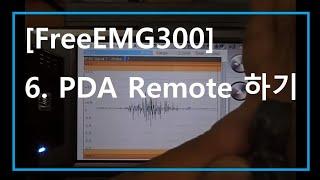 [FreeEMG300] 6.  PDA Remote 하기