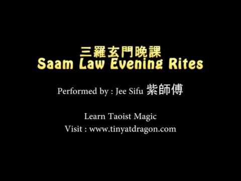 Taoist Chanting Evening Rites - Listen to Detox and Replenish 三羅玄門晚課
