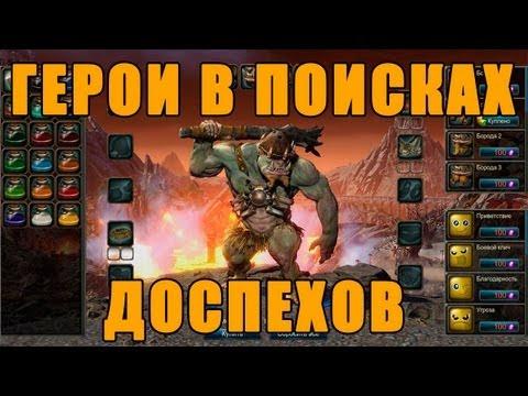 видео: panzar - Подготовка к великой битве! via mmorpg.su