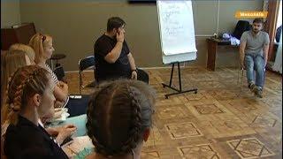 Спасти семью и сохранить любовь   тренинг для ветеранов АТО