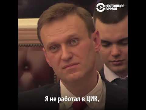ЦИК РФ отказал Навальному в регистрации кандидатом в президенты. Как это было