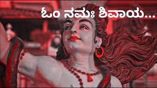 Yella Neene - Shiva Song - Official Kannada Song   Gaanja Song   Bangi Song   Vishwa Rx